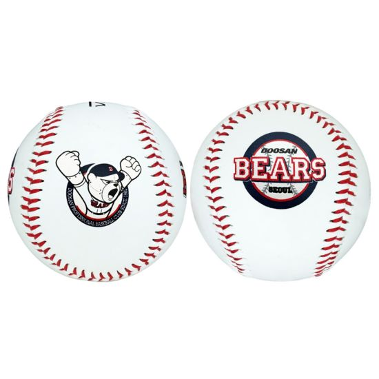 Manufacturer Hot Sale Student Practice Durable Composite Leather Baseball