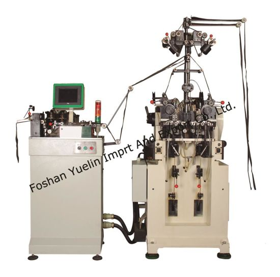 Double Strip Y Type Metal Zipper Making Machine