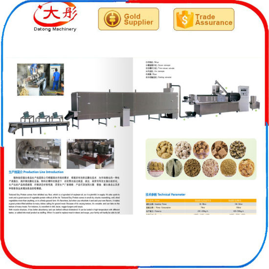 High Quality Soya Chunks Protein Food Production Line  pictures & photos