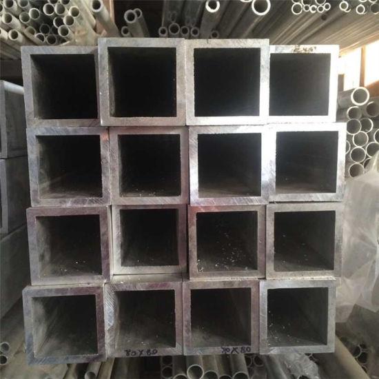 Aluminum Square Tube/ Anodized Aluminum Profile