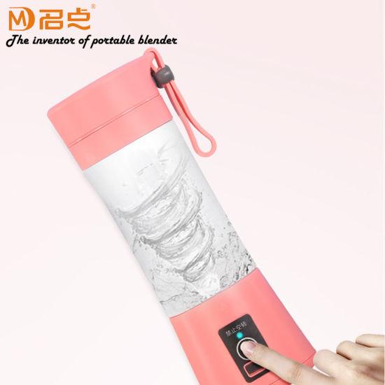 Wholesale Plastic Mini Rechargeable USB Portable Fruit Juicer Cup