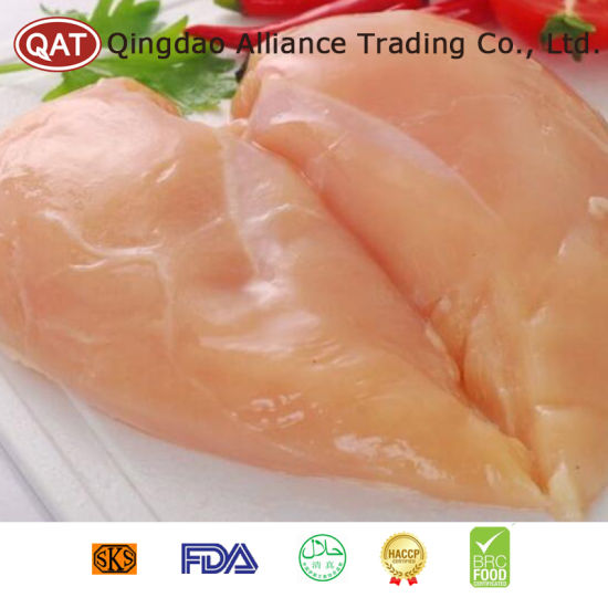 Frozen Chicken Breast Skinless with Halal Certification