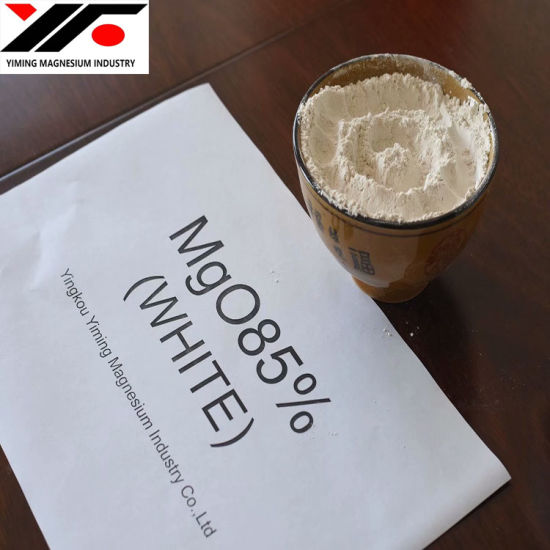 High Purity Magnesium Oxide 92%/93%/95% High Purity MGO Powder