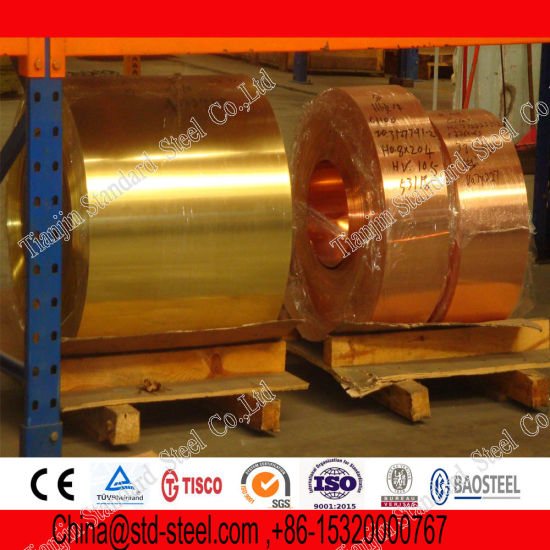 Red Copper Strip (Tu0 Tu1 Tu2 T1 T2 T3 TP1 TP2) pictures & photos