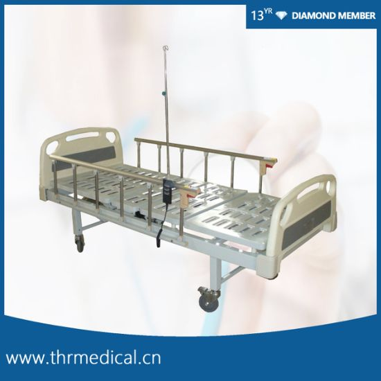 2 Function Electric Hospital Bed (THR-EB268)
