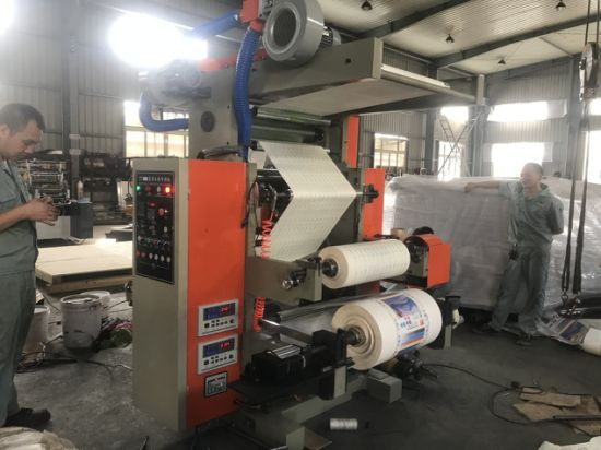 Two Color High Speed Flexo Printing Machine Used for Industrial Film