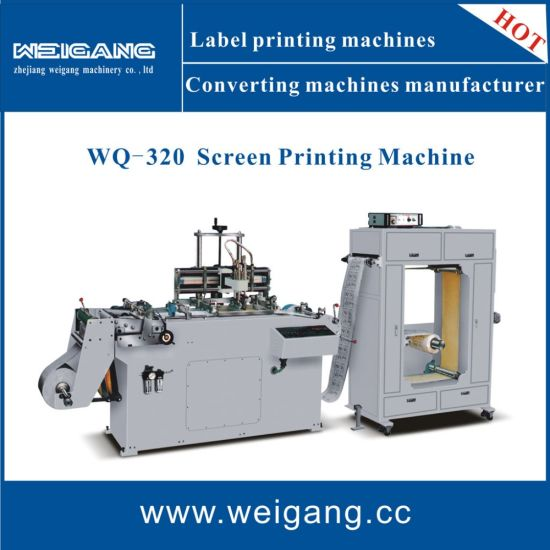 Screen Printing Equipment for Sales