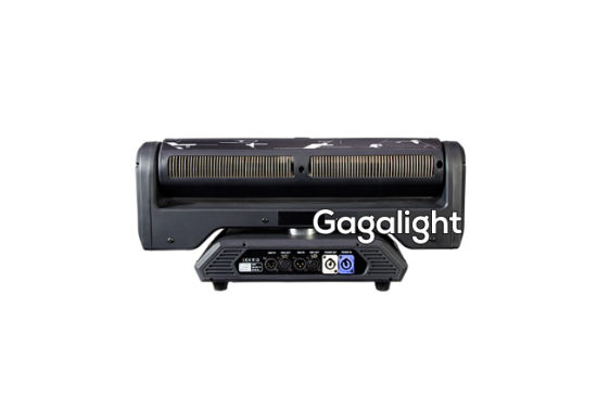 7X15W 4 in 1 RGBW Pixel Infinite LED Moving Head for Sale pictures & photos