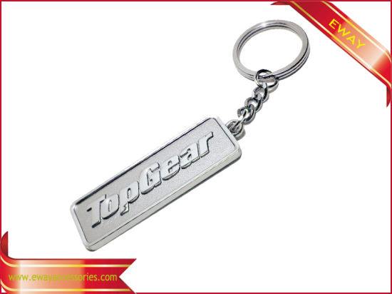 Lucky Metal Key Keychain Gift Promotion Keychain pictures & photos