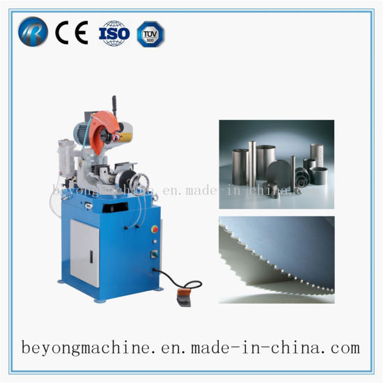 Tubes Pipes Cutter for Cutting Round, Square, Rectangle, Pentagon, Hexagon, Oval, Ellipse, Profile, Shaped, Steel, Stainless Steel, Copper, Aluminum, Alloy, etc