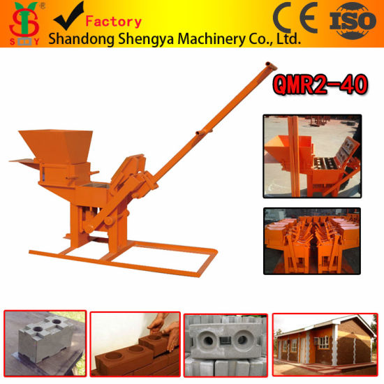 Manual Mini Type Cement Interlocking Brick Making Machine Qmr2-40 pictures & photos
