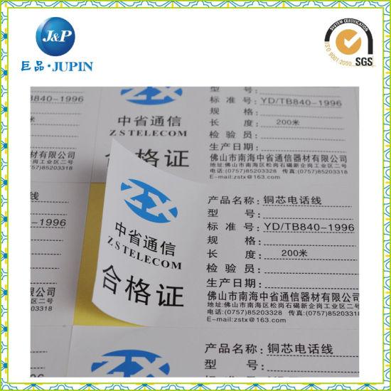 China 2015 Adhesive Shipping Warning Mark Fragile Label