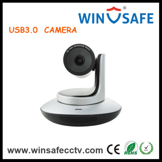 12X Optical Zoom Video PTZ Conference Camera USB 3.0 Conference Camera