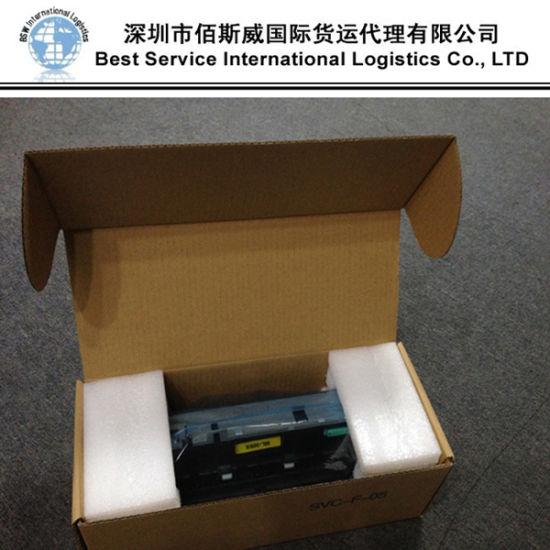 Fuser Assembly HP Laserjet PRO P1606dn Printer Parts (110V/220V)