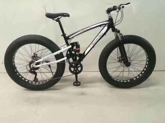 26inch Steel Mountain Bicycle