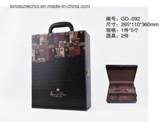 High Class PU Leather Wine Glass Bottle Gift Box packaging Case with Tool Tray