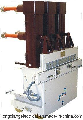 Zn85 40.5kv Indoor Vacuum Circuit Breaker Manufacture
