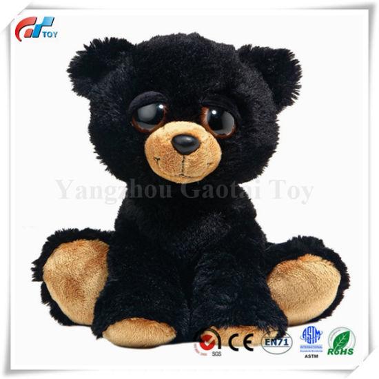 Dreamy Eyes Barnam Black Bear Stuffed Toy