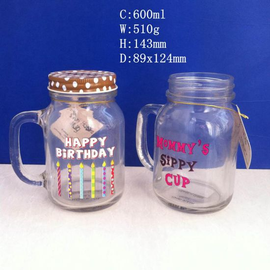 600ml Glass Jars Drink Cup with Metal Cap pictures & photos