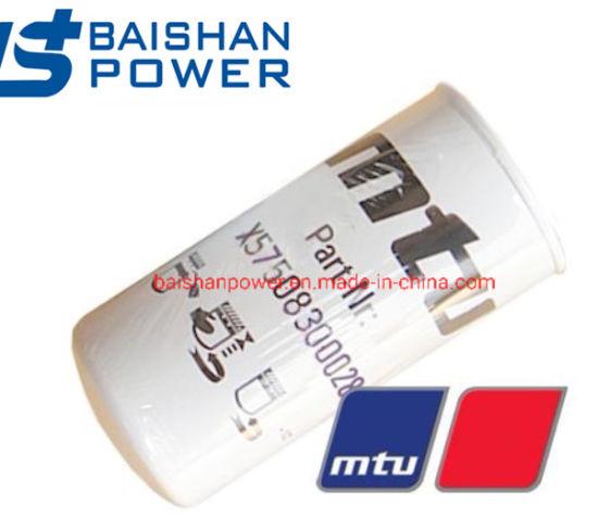 volvo s60 fuel filter china x57536400006 mtu fuel filter equivalent detroit diesel  china x57536400006 mtu fuel filter