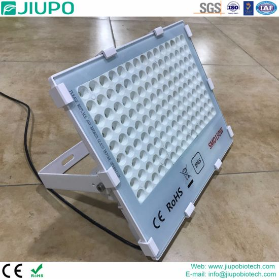 Square Shaped LED Plant Grow Light with White Color Emitting pictures & photos