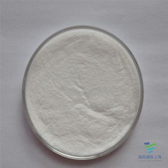 Thiamine Mononitrate/Thiamine Hydrochloride Powder Vitamin B1 Mono