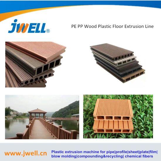 PP/PE/PVC Wood Plastic Profile WPC Wall panel Extrusion Making Machine