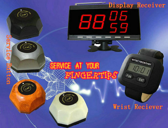 Watch Paging System for Restaurant