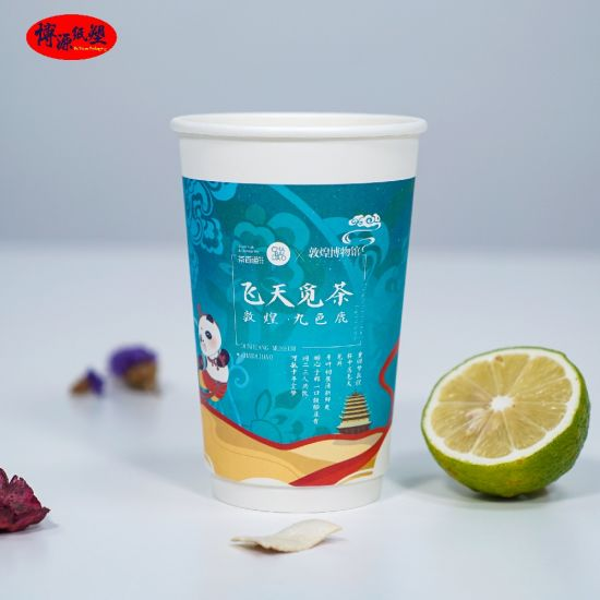 China Manufacturer Disposable Paper Cup Coffee Cup