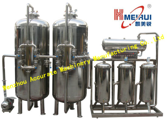 Standard Water Treatment Equipment (SWT-10)