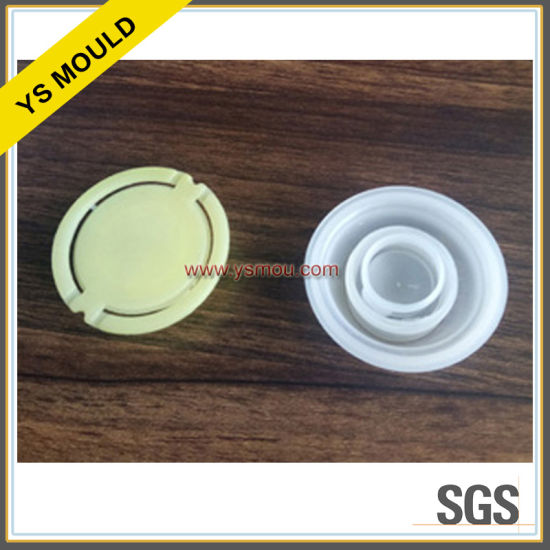 Plastic Injection Engine Oil Bottle Inner Cap Mold pictures & photos