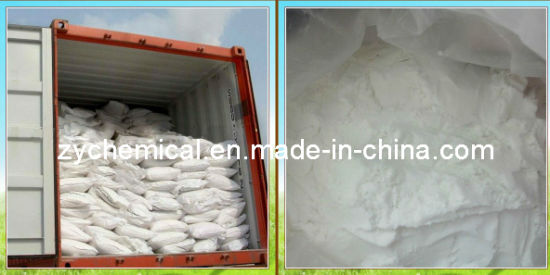 Zinc Sulfate Powder / Granular, Znso4. H2O / Znso4.7H2O, Used in Feed Additive and Trace Element Fertilize pictures & photos