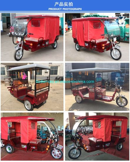 Passenger Electric Tricycle 4 Person Trikes 800W