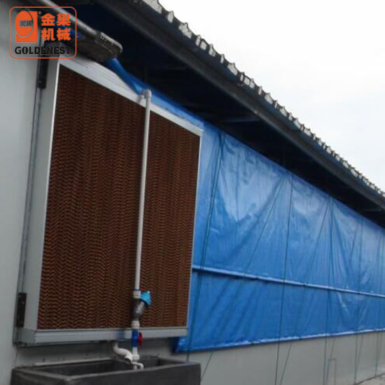 PE Curtain System for Poultry House Ventilation