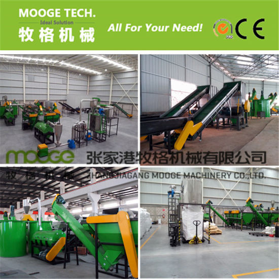 MT Series Plastic Recycling Line pictures & photos