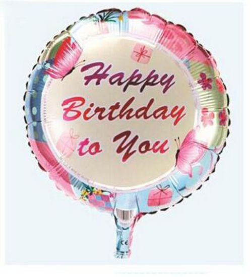 """Hot Sell 18"""" Round Birthday Balloons Manufacture"""