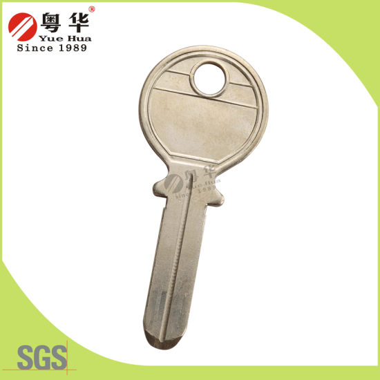 Key Blanks Wholesale pictures & photos