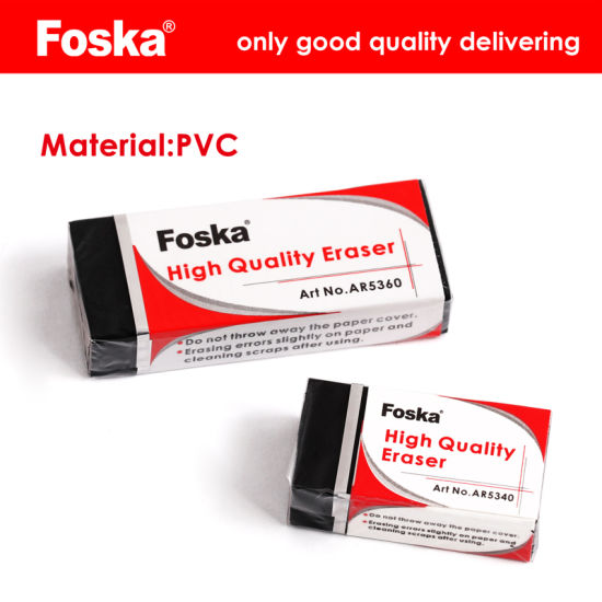 Foska High Quality PVC Clean Soft Eraser pictures & photos