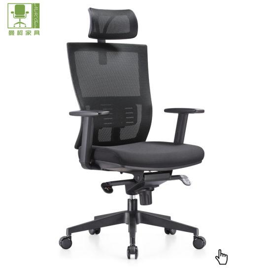Adjule Lumbar Support Office Chair