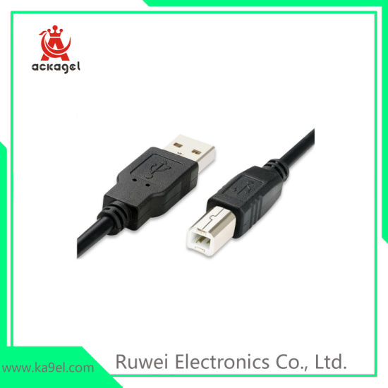 Fast USB Data Cable Transmission Computer Right Angle Printer Cable