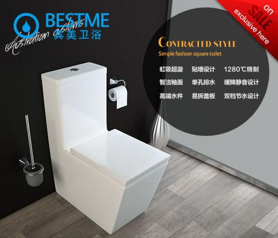 Bathroom Toilet One Piece Ceramic Square Washdown Toilet Bc-1327