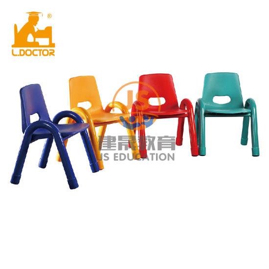 China Colorful New Design Kindergarten Furniture Metal Children Chair China Kindergarten Chair Chair For Children