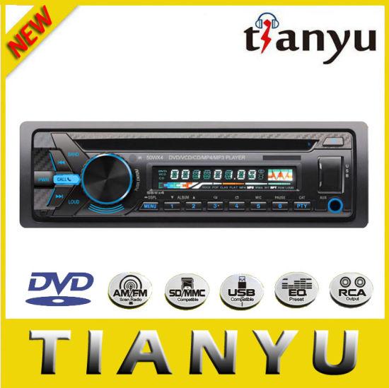 1 DIN Universal Car DVD Bluetooth/Dcd/VCD/CD/MP4 /Bluetooth
