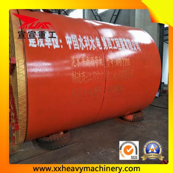 China Pipe Jacking Equipment 4000mm - China Pipe Jacking Machine