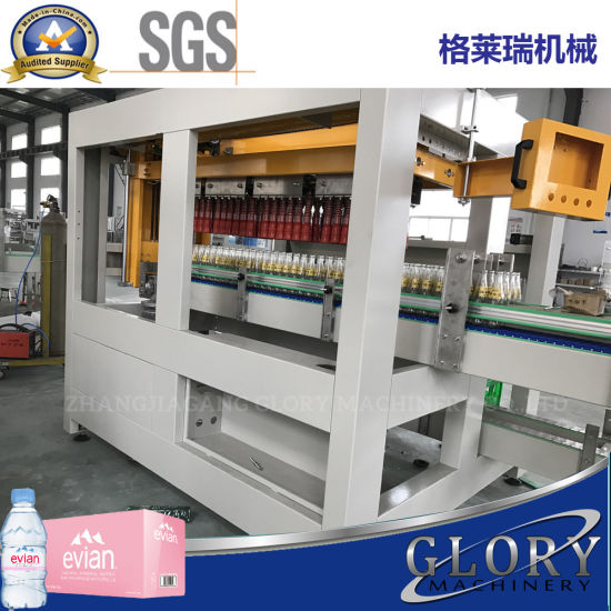 Cartoner Packing Machine for Water Cups pictures & photos