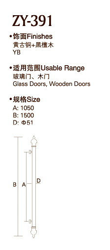 High Quality Yellow Brass Color Stainless Steel Door Handle (ZY-391) pictures & photos