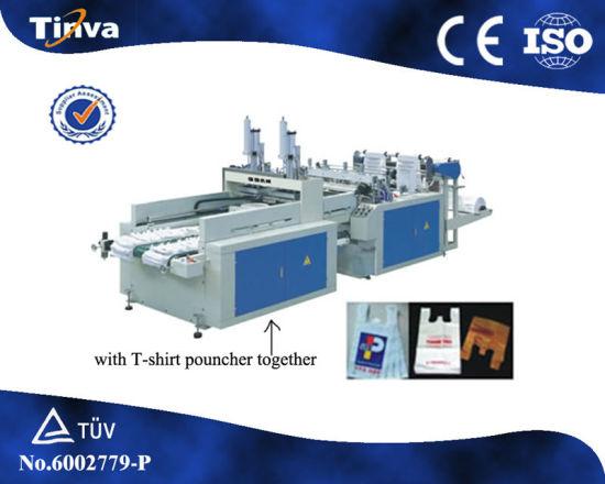 Automatic Two Line Plastic Bag Making Machine Price