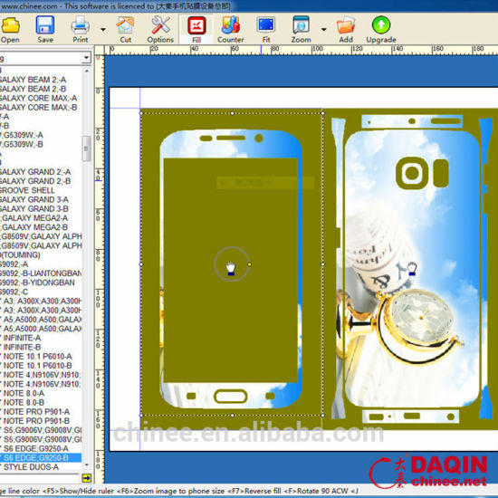 China Daqin Design Software For Cellphone Stciker China Mobile Prink Software And Cell Phone Software Price
