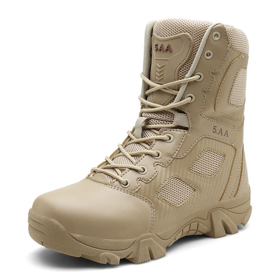 China Army Boots, Wholesale Tactical Boots, Military Boots Tactical
