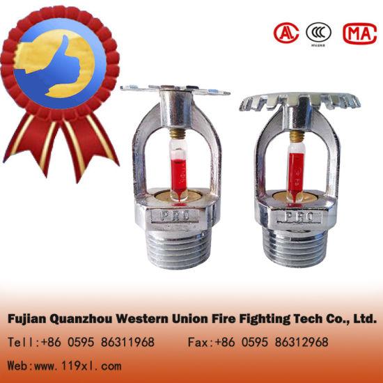 glass bulb sprinkler,upright sprinkler,sprinkler upright,fire